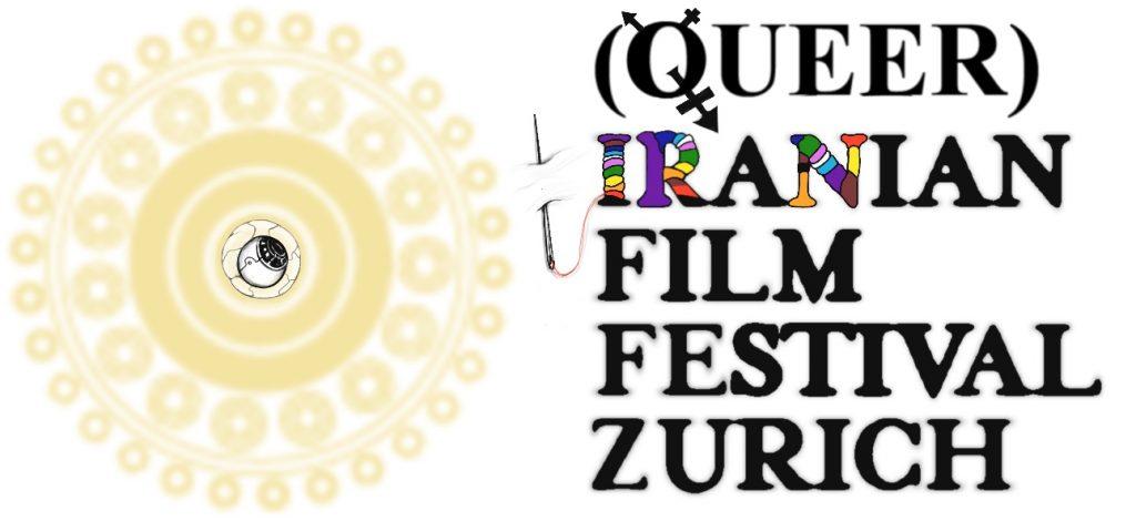 Kamran Behrouz Iranian film festival Zurich